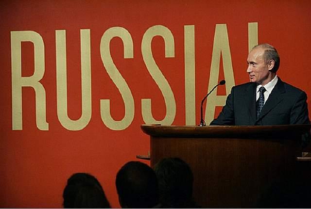http://mixednews.ru/wp-content/uploads/2015/02/Vladimir_PUtin_Russia_Guggenheim_museum.jpg