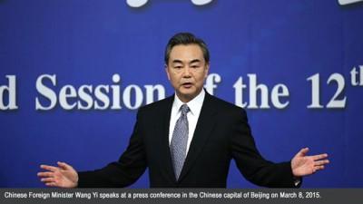 Министр иностранных дел Китая Ван И на пресс-конференции, освещающей проходящее второе  Всекитайское собрание народных представителей (ВСНП) в Пекине
