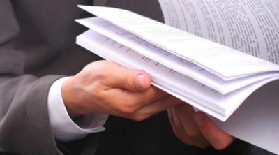 Нужные документы всегда вовремя