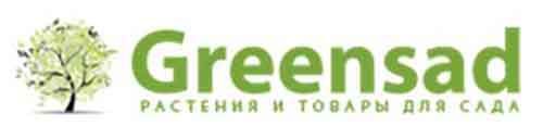 greensad