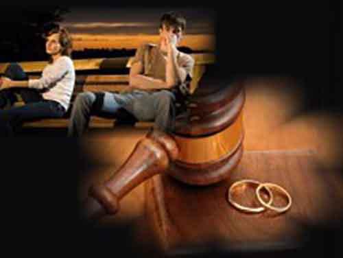 Брак не сложился. Что делать?