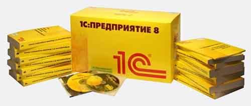 Что необходимо знать, чтобы купить 1С:Предприятие и установить пакет?