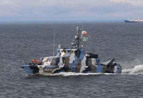 Противодиверсионный катер ВМФ России проекта  21980 «Грачонок»,