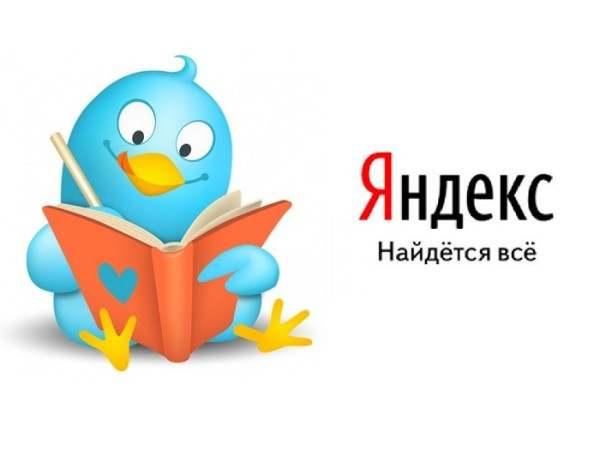 «Яндекс.Вордстат» станет лучше