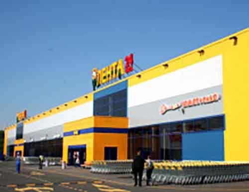 Сеть «Лента» открыла второй гипермаркет в Нижнем Тагиле