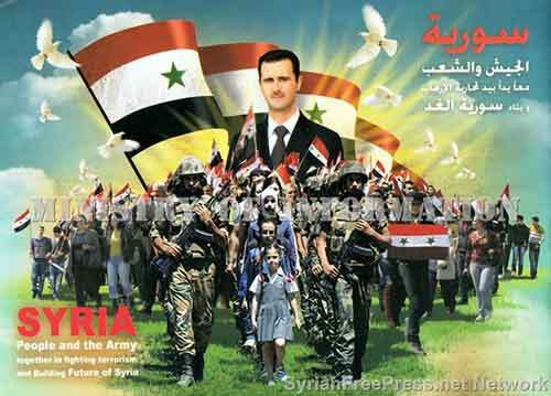 http://mixednews.ru/wp-content/uploads/2015/06/syria-bashar-people-and-army-2013-01-18.jpg