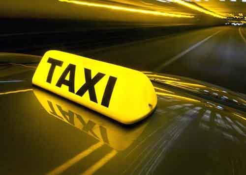 "Такси ""Таксан"" – быстро и комфортно"