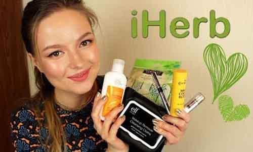 Покупки в iHerb