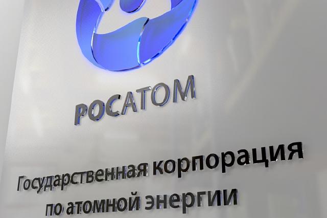 rosatom-poprosit-magate-obespechit-bezopasnost-ukrainskikh-aes-rosatom