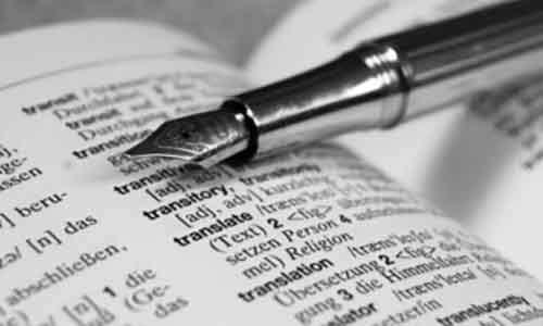 Заказываем перевод технических текстов, не приходя в офис бюро переводов.