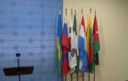 UNSC-UN