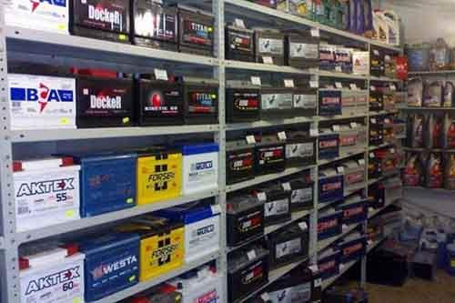 Магазин аккумуляторов