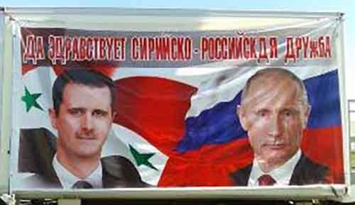 Министр обороны Чехии подтвердил начало ударов русских по позициям ИГИЛ в Сирии
