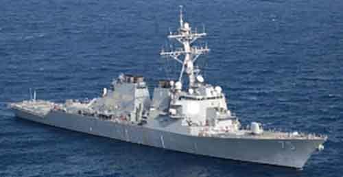 Россия «дружелюбно» приветствовала военный корабль США в Чёрном море
