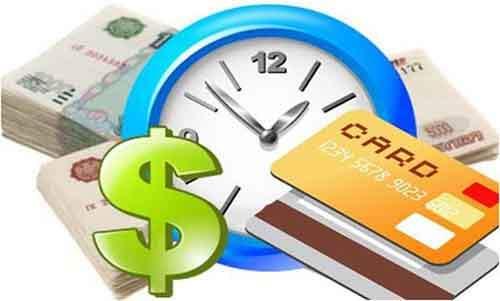 Удобный сервис для получения онлайн займов