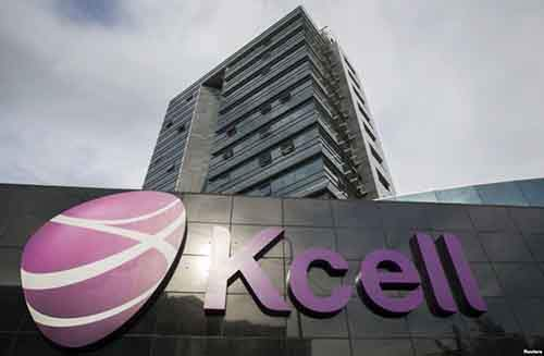 Kcell-1