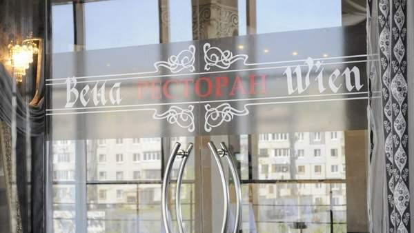 restoran-kafe-simferopol