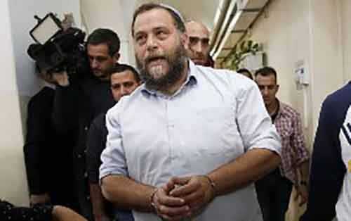 Главари еврейских экстремистов заявляют, что не допустят празднования Рождества в Израиле - MixedNews.ru