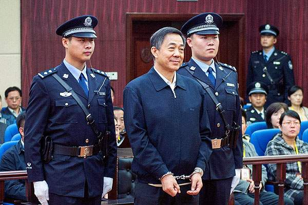 China Bo Xilai