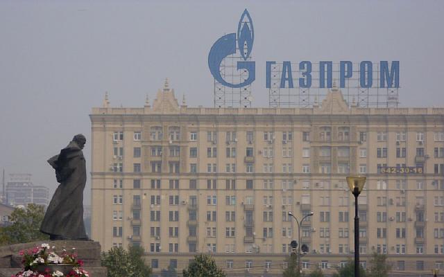 Gazprom-800x500_c