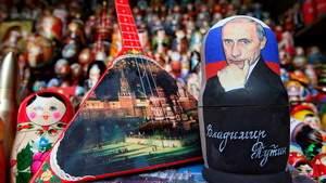 Русская загадка