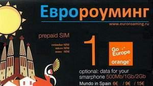 Мобильный интернет в Европе. Как выбрать подходящий тариф.
