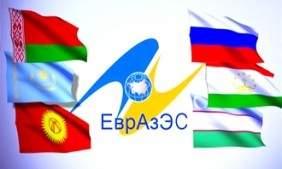 Путин стремится привлечь Китай, Индию и Иран в развивающийся Евразийский экономический союз
