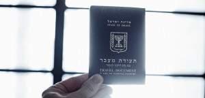 Получение лессе пассе в Израиле: сроки, особенности и ограничения