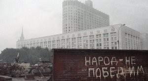 Август в России — всегда что-то может пойти не так