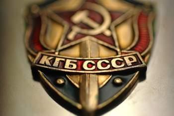 kgb_badge