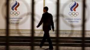 Письмо в редакцию: «Не дайте соперничеству Запада с Россией распространиться на Олимпийские игры»