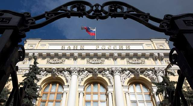 russia-central-bank-672x372