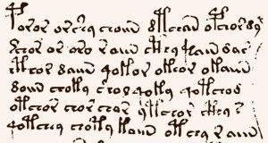 Издательство выиграло права на изготовление факсимиле самой загадочной в мире рукописи