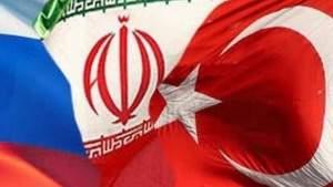 Альянс России, Ирана и Турции может изменить геополитическую картину Ближнего Востока и сильно повлиять на энергорынки