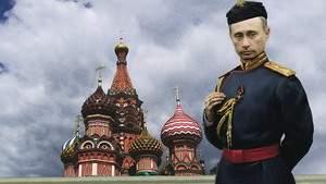 Путин – новый царь?