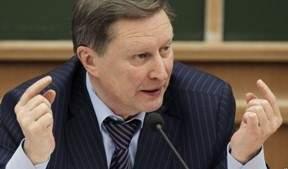 Сергей Иванов — заклятый враг Запада