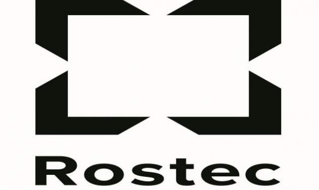 logo_rost_1470209602