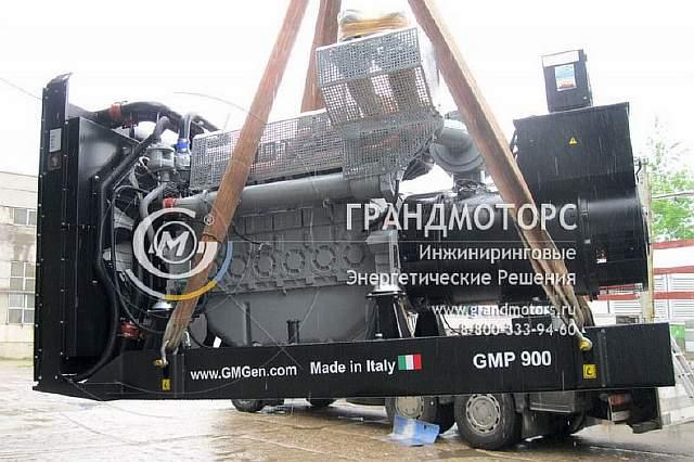 sale-gmgen-gmp900-2_800x533