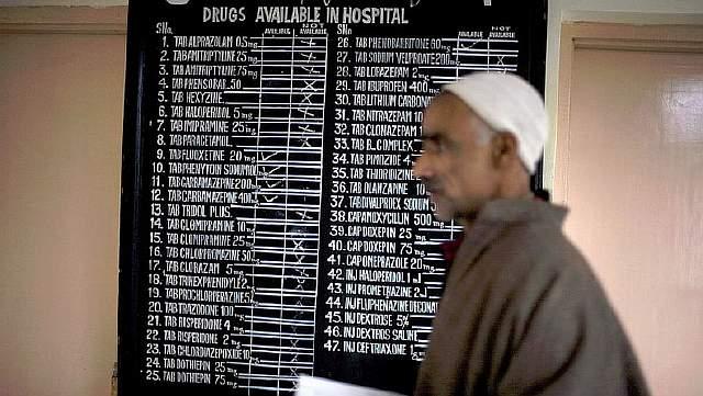 Подпись к изображению: В Индии зафиксировано максимальное сокращение продолжительности жизни вследствие инвалидности или смерти, вызванных депрессией или нервозностью