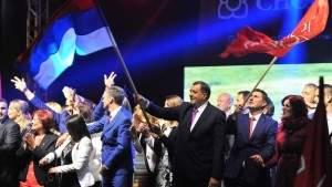Босния: поле битвы между Россией и Западом