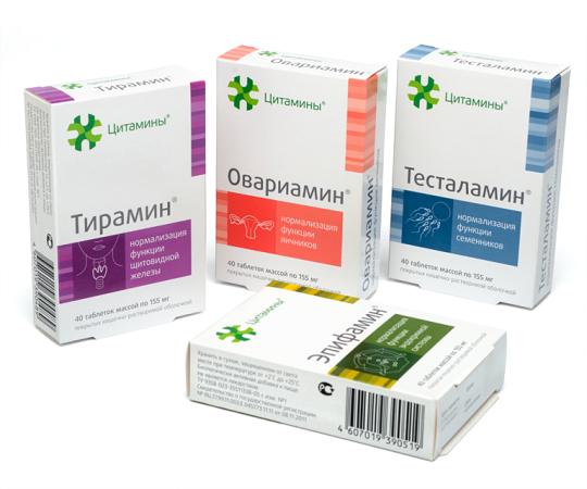 Изготовление коробок и вкладышей для лекарств