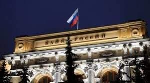 Россия готовится к сохранению низких цен на нефть в течение долгого времени