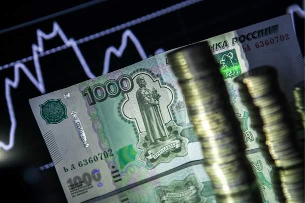 prognoz-ekonomiki-rossii-2017