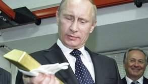 Россия наращивает свои золотовалютные резервы