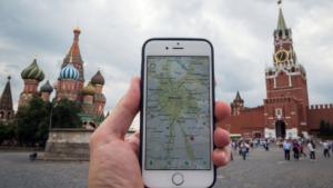 Рядом с Кремлем загадочно перестал работать GPS и никто не знает, почему