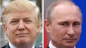Россия настороже в ожидании наступления Трампа очарованием