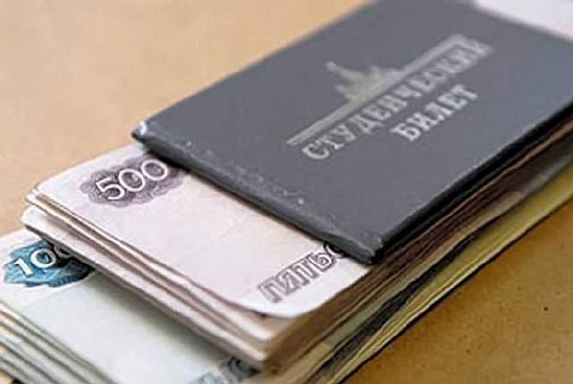 kredit-na-obrazovanie-2015