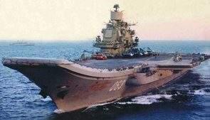 Как российский авианесущий крейсер повлияет на ситуацию в Сирии