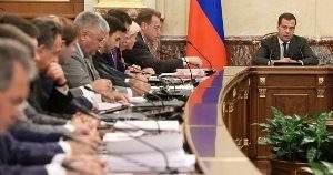 Несмотря на общее улучшение экономической ситуации в России, положение многих регионов остаётся тяжёлым