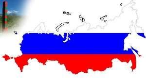 Геополитическое положение России в 2017 году на карте